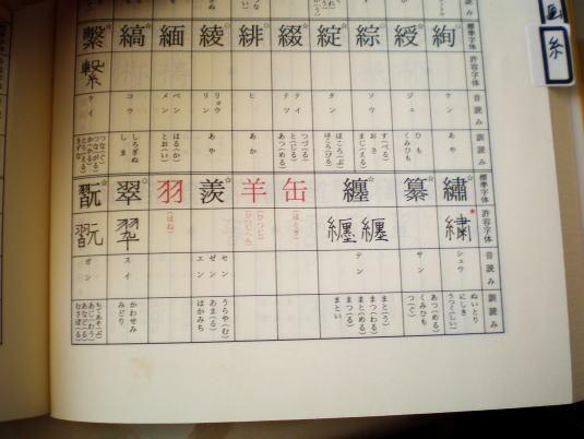 [Image: hikei3.jpg]